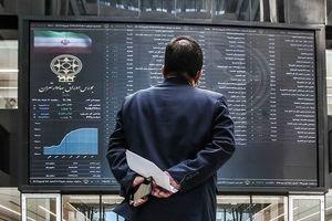 سقوط عجیب شاخص بازار بورس (چهارشنبه 24 شهریور)