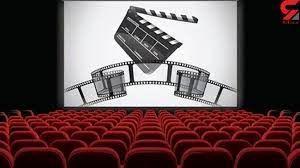 مورچه خور شاهد احمدلو و دو فیلم دیگر آماده برای اکران در سینماهای کشور