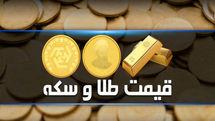 افزایش دوباره قیمت سکه و طلا در بازار (چهارشنبه 5 آبان)