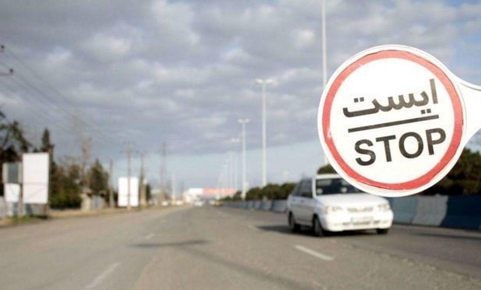 جزییات جدید محدودیت تردد شبانه + مبلغ جریمه