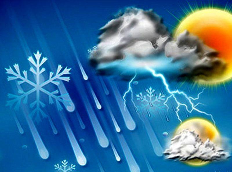 پیش بینی وضعیت آب و هوا تا شنبه 15 خرداد