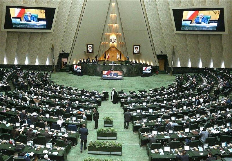 اعضای هیات رییسه مجلس برای سال دوم مشخص شدند