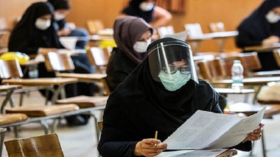 جزئیات مهم درباره آغاز ثبتنام آزمون استخدامی آموزش و پرورش