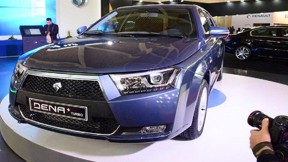 فروش فوری سه محصول ایران خودرو آغاز شد