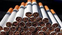 افزایش نجومی قیمت سیگار در بازار + جدول قیمت