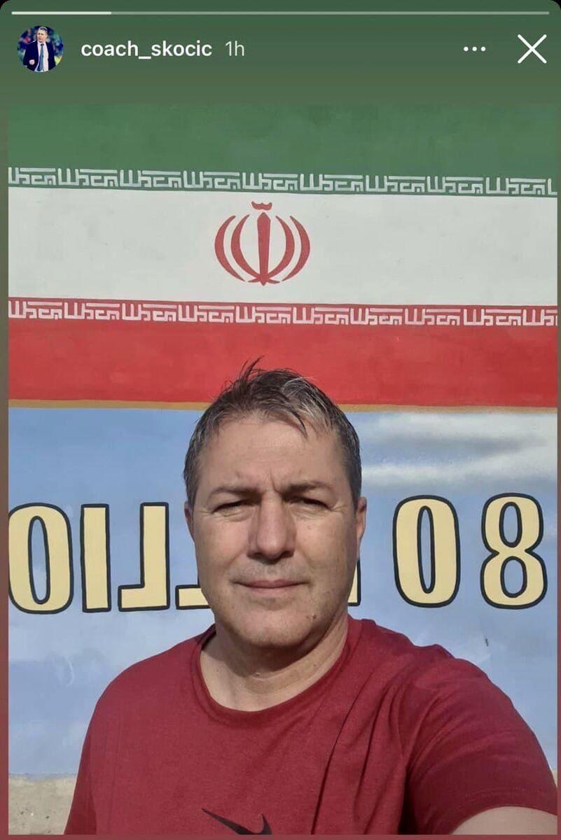 پیام مهم اسکوچیچ در اینستاگرام با پرچم ایران